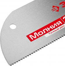 Ножовка для фанеры ЗУБР МАСТЕР 15158-30
